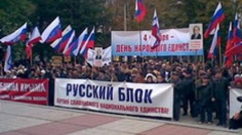 ForPost - «Русский блок» в шоке от позиции коммунистов Севастополя по «Большому договору»