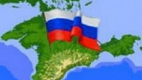 ForPost - Москва получила основания для возвращения Крыма