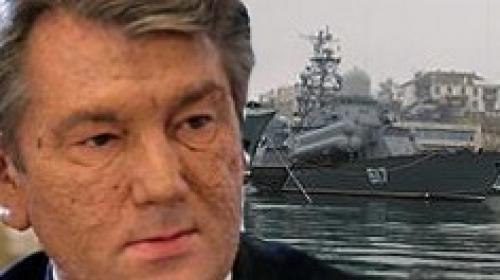 ForPost - Ющенко запретил Черноморскому флоту передвигаться по Крыму без разрешения Украины