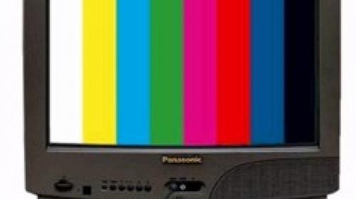 ForPost - На Украине прекращены трансляции Российского православного телеканала