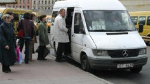 ForPost - Стоячие пассажиры в маршрутках Севастополя - вне закона