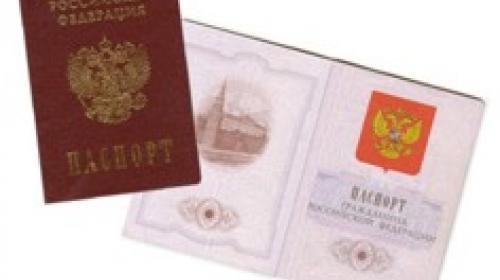ForPost - На Украине начинается охота за владельцами российских паспортов