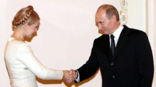 ForPost - «Хулиган» В.Путин уже публично пугает Европу.