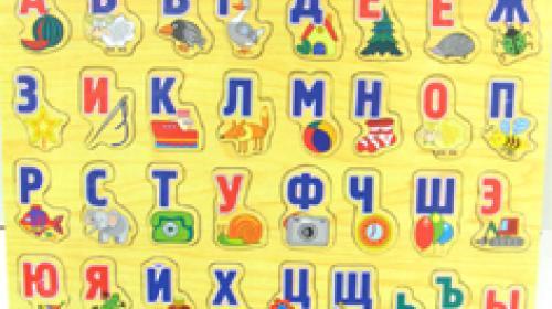 ForPost - Программа развития русского языка в Севастополе будет выполняться