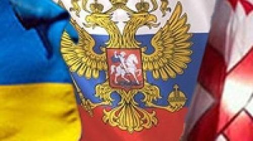 ForPost - Грузия-Украина-Россия: «война» продолжается?