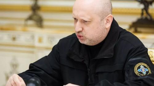 ForPost - На Украине в отношении бывшего председателя Рады возбуждено уголовное дело