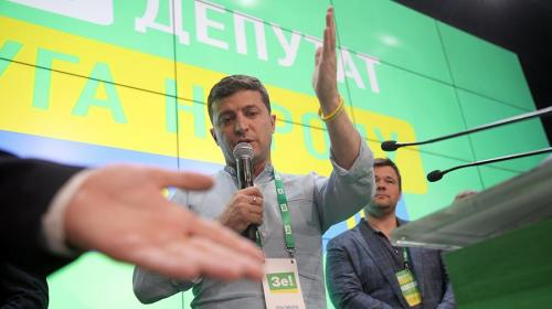 ForPost - В партии Зеленского призвали Украину закупить российскую вакцину
