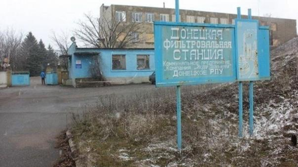 ForPost - ВСУ снова обстреляли Донецкую фильтровальную станцию