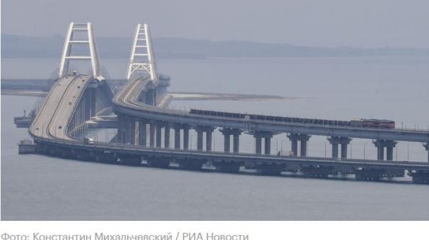 ForPost - Украина разместит «угрожающие» Крымскому мосту ракеты на Черном море