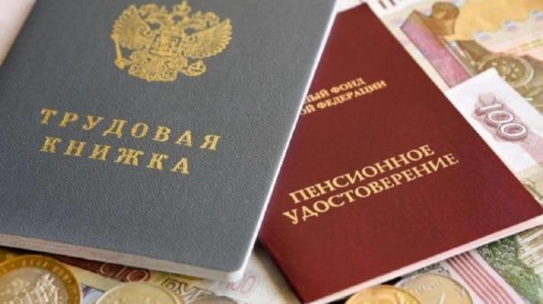 ForPost - Путин одобрил идею индексации пенсий трудящихся