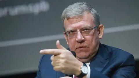 ForPost - Новости : Кудрин оценил ущерб России от роста расходов на оборону