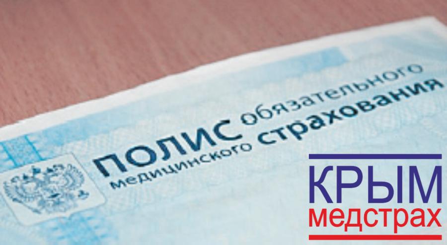 Дать бесплатное объявление в газету севастополь доска объявлений аургазинского района