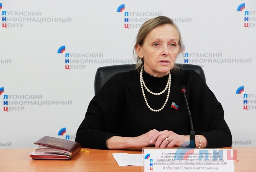 ЛНР требует от Киева вернуть захваченного киевскими силовиками наблюдателя СЦКК
