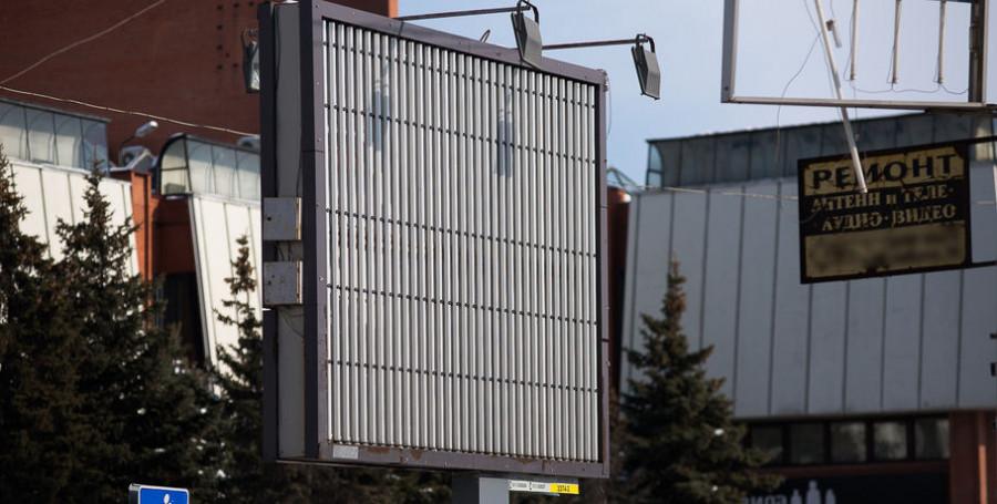 ForPost - Новости : Севастополю написали правила поведения с рекламой