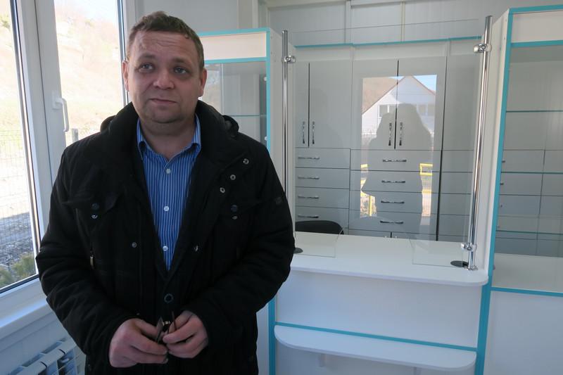 ForPost - Новости : В Севастополе хотят открыть дешёвые аптеки