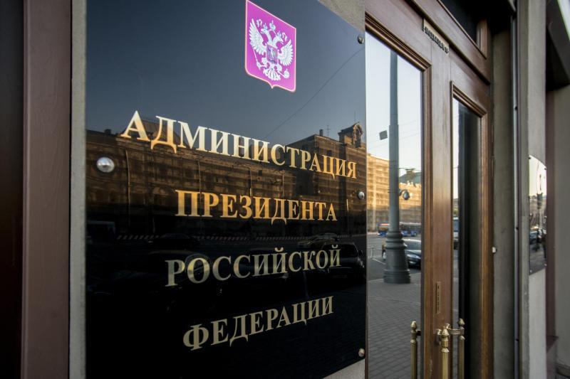 ForPost - Новости : Администрация Президента признала желание Дмитрия Овсянникова незаконным