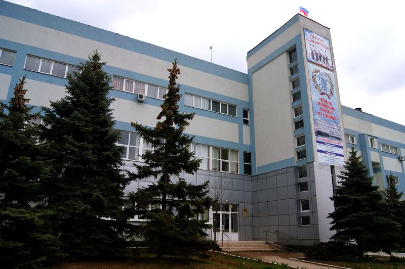 Плехановский университет день открытых дверей 2020
