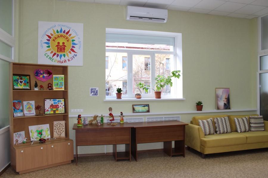 ForPost - Новости : В Севастополе Центр социальной помощи отремонтировали за 7 миллионов рублей