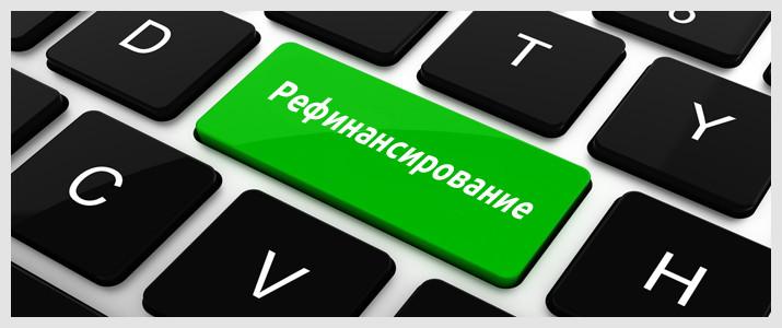В крыму взять кредит в генбанке о микрокредитах отзывы