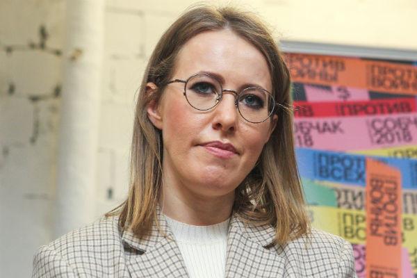 ForPost - Новости : У Собчак опровергли информацию о её поездке в Крым