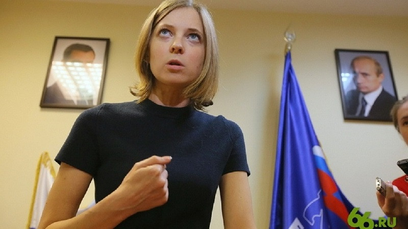 ForPost - Новости : Поклонская вспомнила о бизнесе политиков с Украины