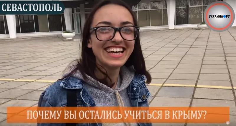 ForPost - Новости : Севастопольские студенты рассказали, почему не уехали на Украину