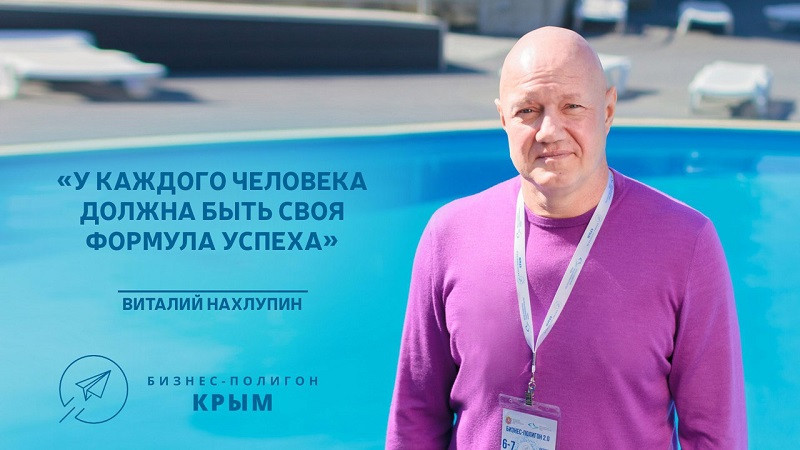 ForPost - Новости : Крымский вице–премьер сочетался браком с бизнесом