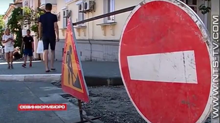 Возобновилось движение по ул. Новороссийской в Севастополе