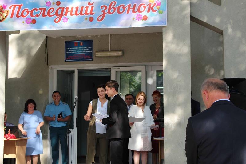 Школа для одарённых детей Крыма – в центре скандала