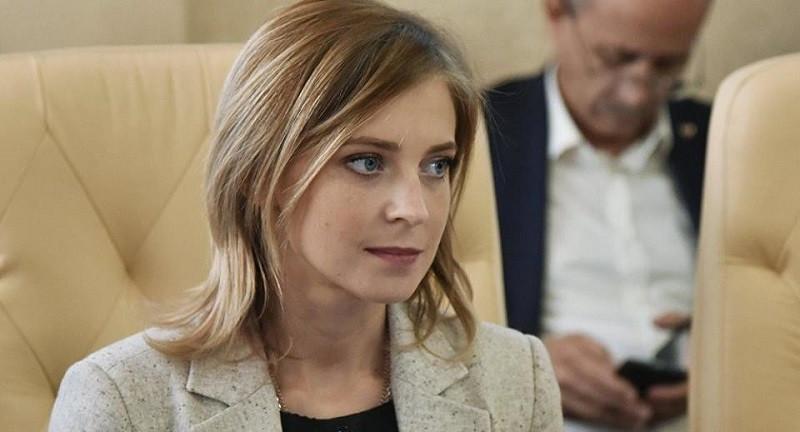 Поклонская обещает разбирательства с депутатами Думы