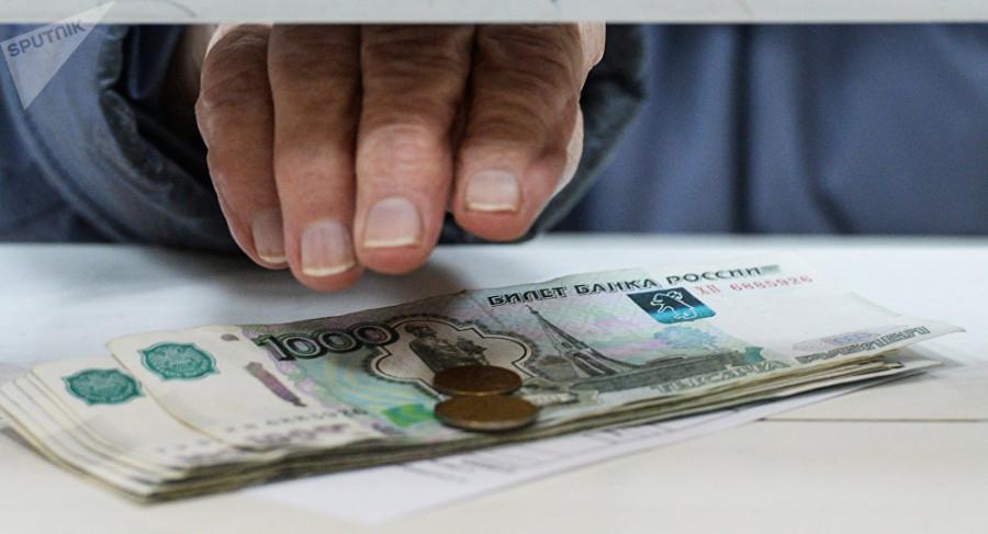 Сколько рублей 1 балл в пенсионном фонде пенсионный фонд россии как рассчитать будущую пенсию