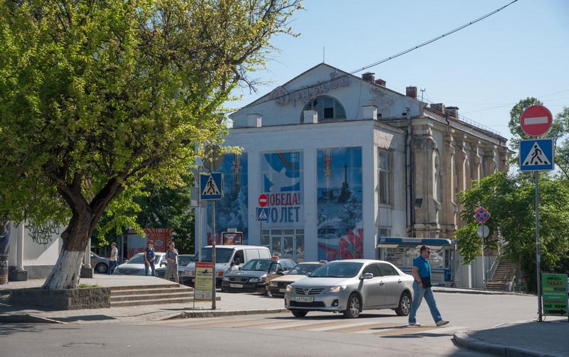 Прокуратура ставит под сомнение передачу здания кинотеатра «Дружба» католикам Севастополя