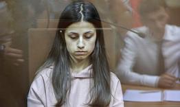 ForPost - Новости : Старшая из сестер Хачатурян заявила в суде о раскаянии в убийстве отца