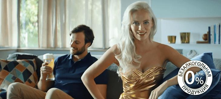 В Минкомсвязи предложили вернуть в СМИ рекламу крепкого алкоголя