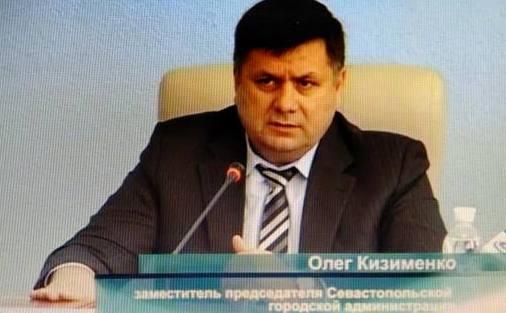 Задержан экс-заместитель губернатора Севастополя