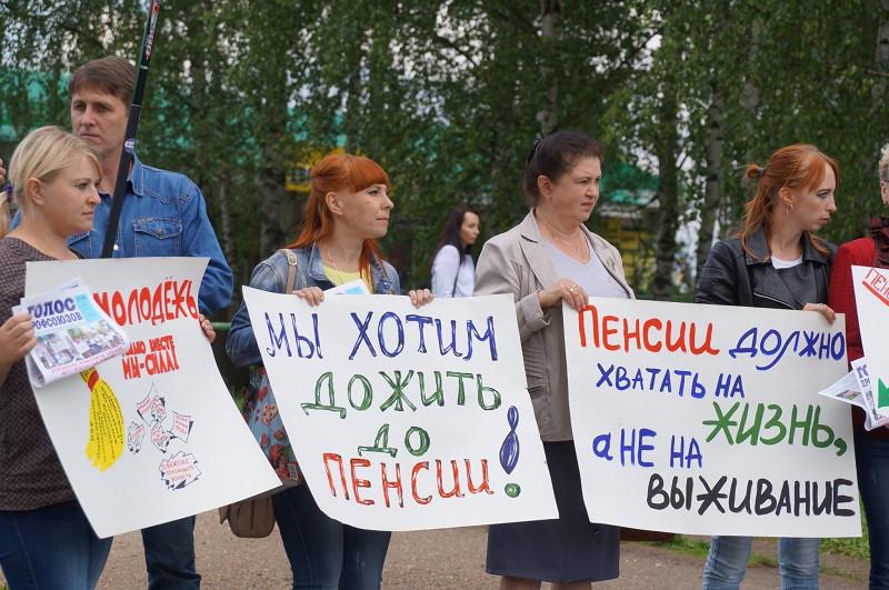 ForPost - Новости : Неприлично как-то: Крым обойдётся без пенсионного бунта