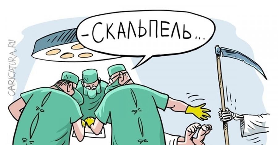 Тысячи севастопольцев не хотят лечиться за счет государства