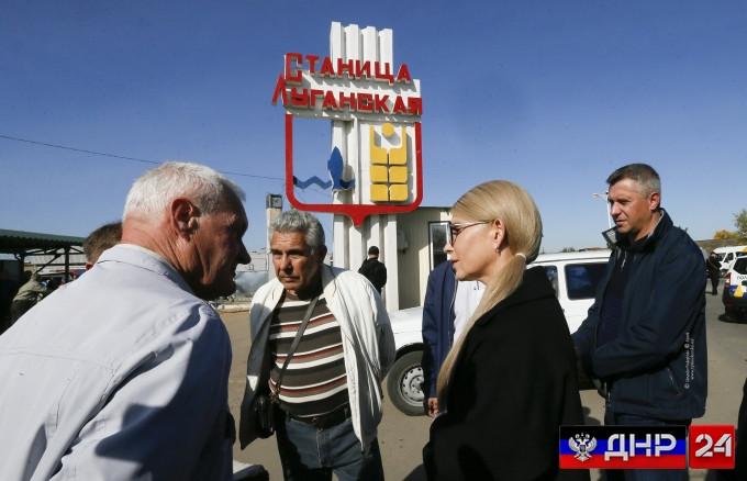 Тимошенко заявила, что вернет Донбасс в состав Украины