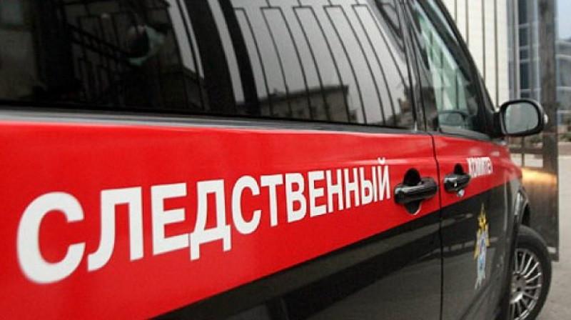 ForPost - Новости : Следком считает взрыв в Крыму террористическим актом