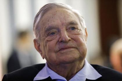 ForPost - Новости : Дом Джорджа Сороса в США заминировали