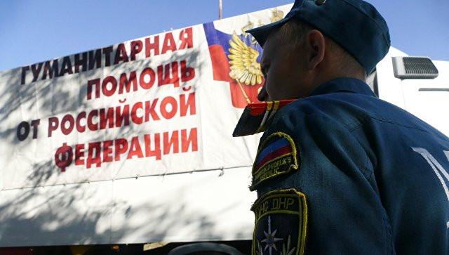 Колонна МЧС с гуманитарной помощью для Донбасса пересекла госграницу