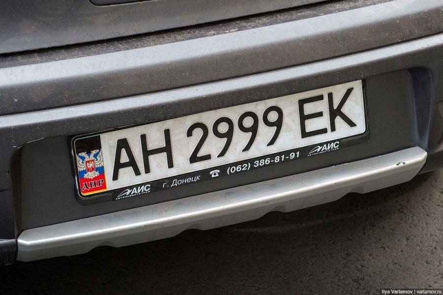 Госавтоинспекция начала задерживать автомобили, не зарегистрированные в ДНР