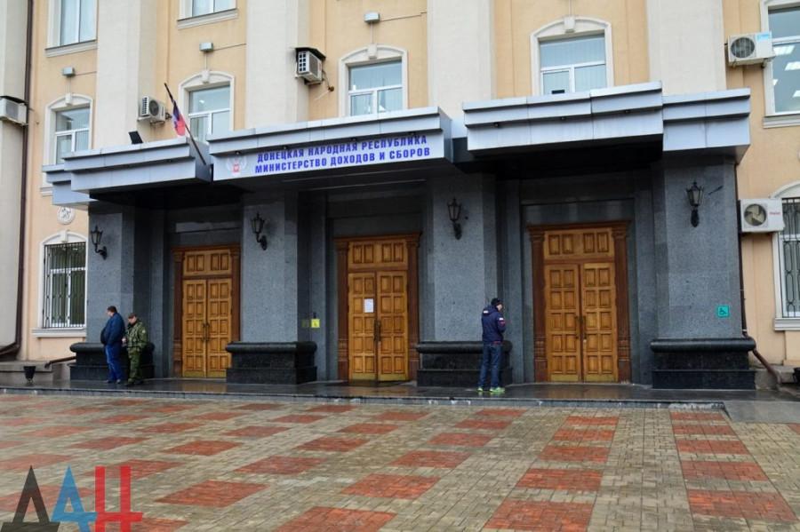 Государственный ревизор Миндоходов ДНР задержана за получение взятки – МВД