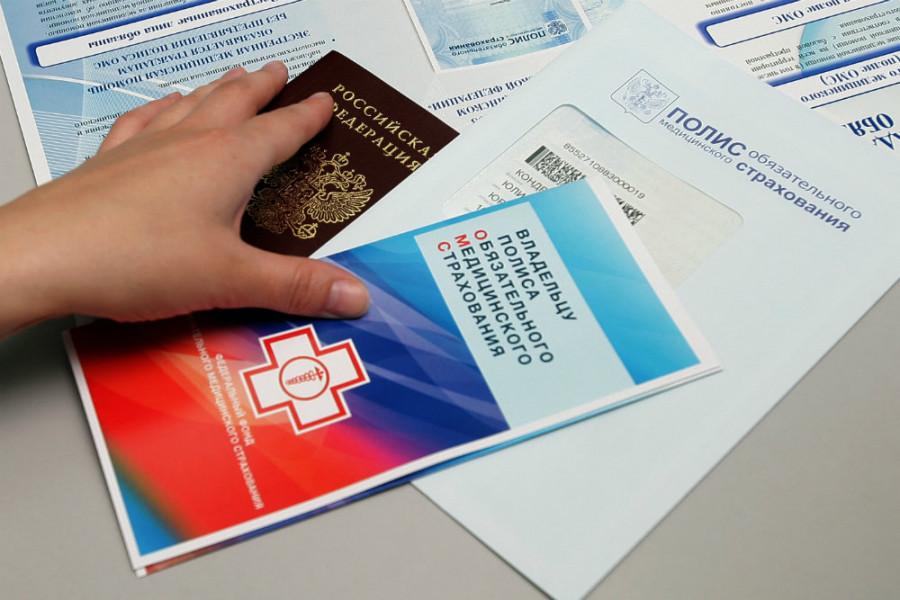 Получить новый полис ОМС нужно до 1 ноября