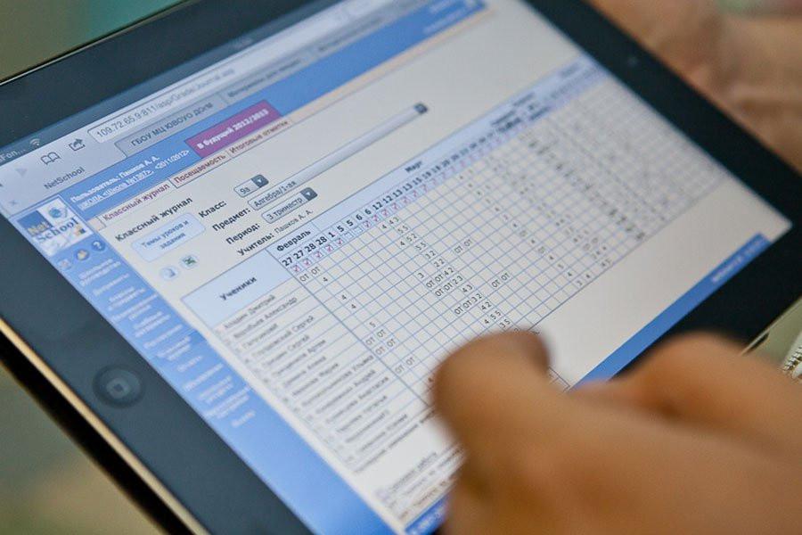 Школьники России узнают о защите персональных данных из дневника