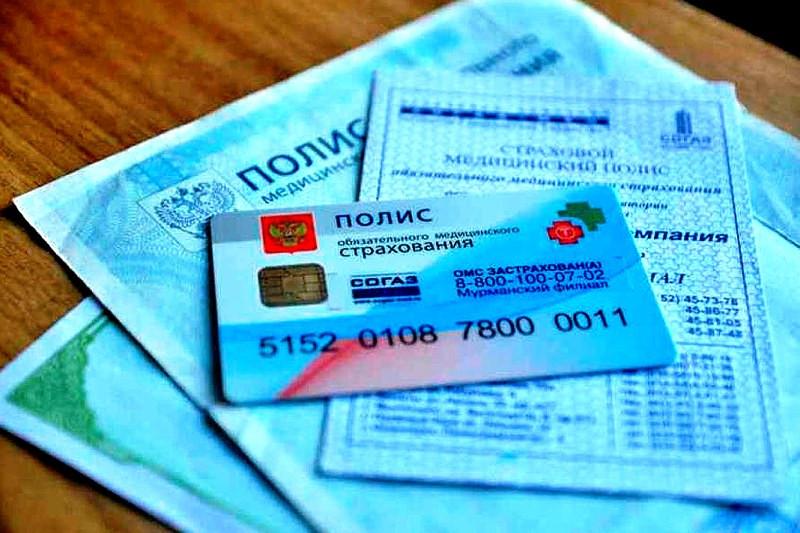 Севастопольцам не нужно заменять полисы ОМС