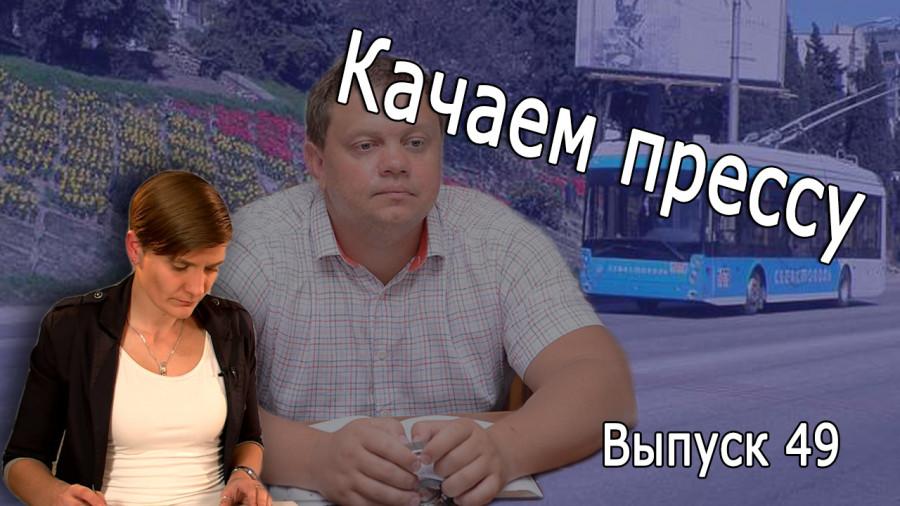 Качаем прессу: беспрецедентный рост зарплат и новая должность Кабанова