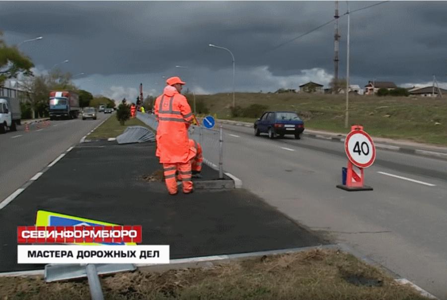 В Севастополе строят пешеходный переход по американским стандартам
