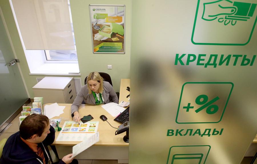 Более 1 млн россиян попали в число невыездных из-за долгов по кредитам
