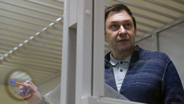 Москалькова назвала процесс над Вышинским репрессией со стороны Украины